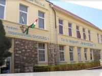 Bártfa Utcai Általános Iskola