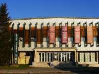 Pécsi Harmadik Színház