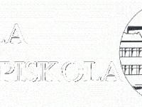 Pécsi SZC II. Béla Középiskolája, Élelmiszeripari Szakiskolája és Kollégiuma